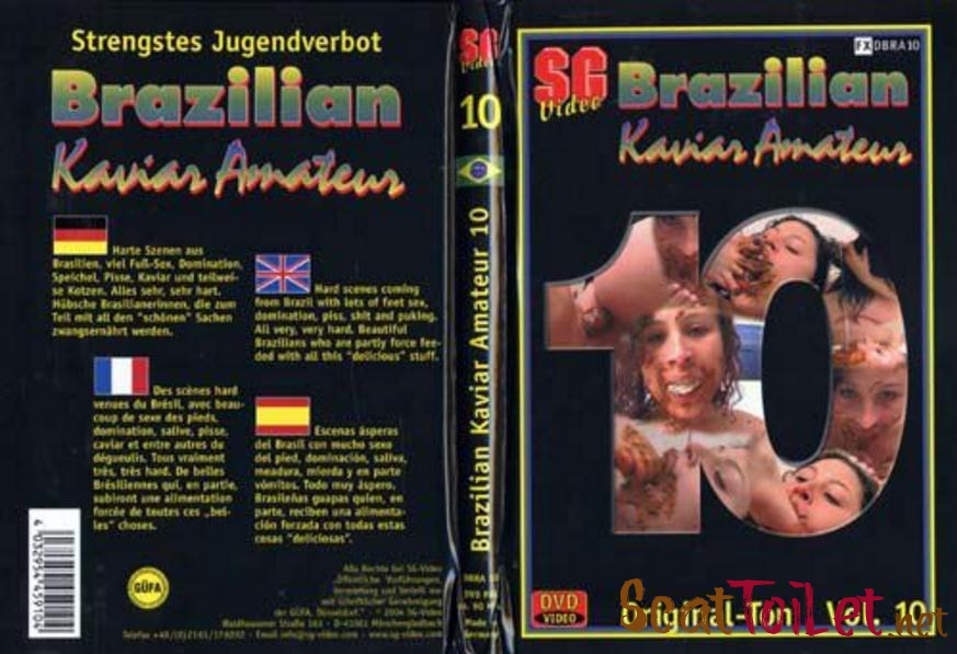 Scat Girls - Brazilian Kaviar Amateur 10 [avi]