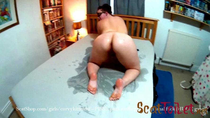 Shitty butthole anal